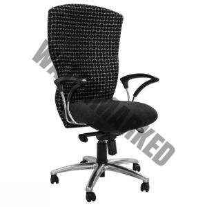 Aruba Highback Office Chair