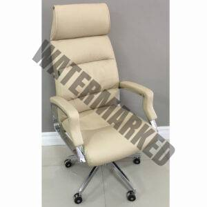 Executive Chair Padded Cream