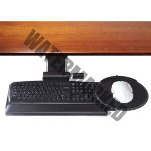 Humanscale Pull Out Keyboard Support