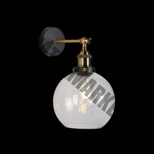 Antique Brass & Glass 20cm Ball Wall Light